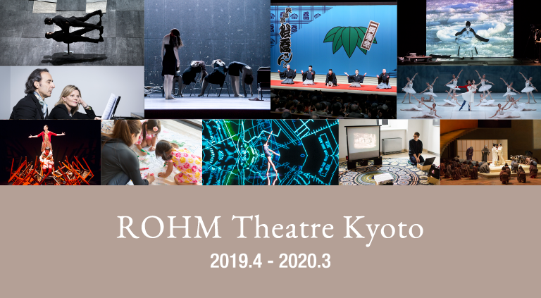 ROHM Theatre Kyoto Program 2019