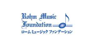 ロームミュージックファンデーション