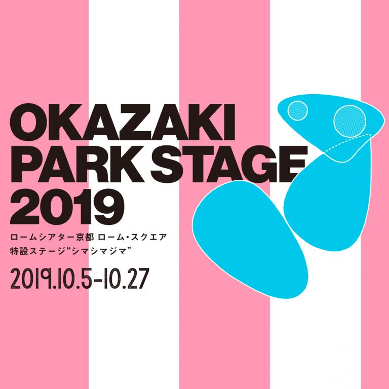 OKAZAKI PARK STAGE
