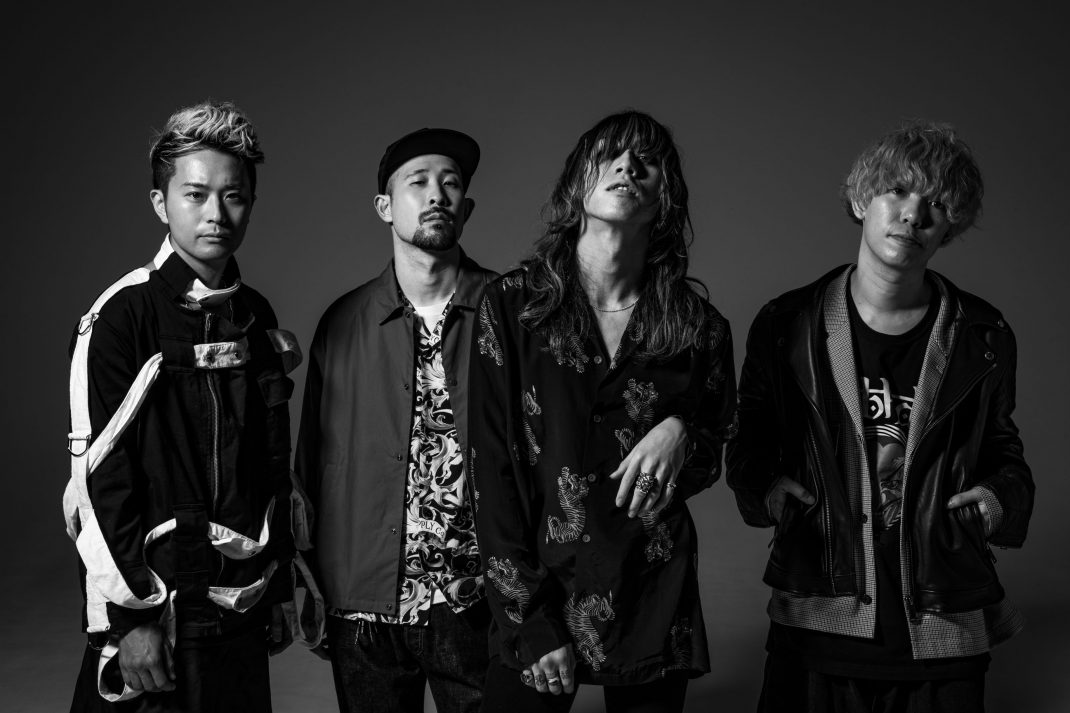 SUPER BEAVER 『アイラヴユー』 Release Tour 2021〜 圧巻のラクダ、愛のマシンガン 〜