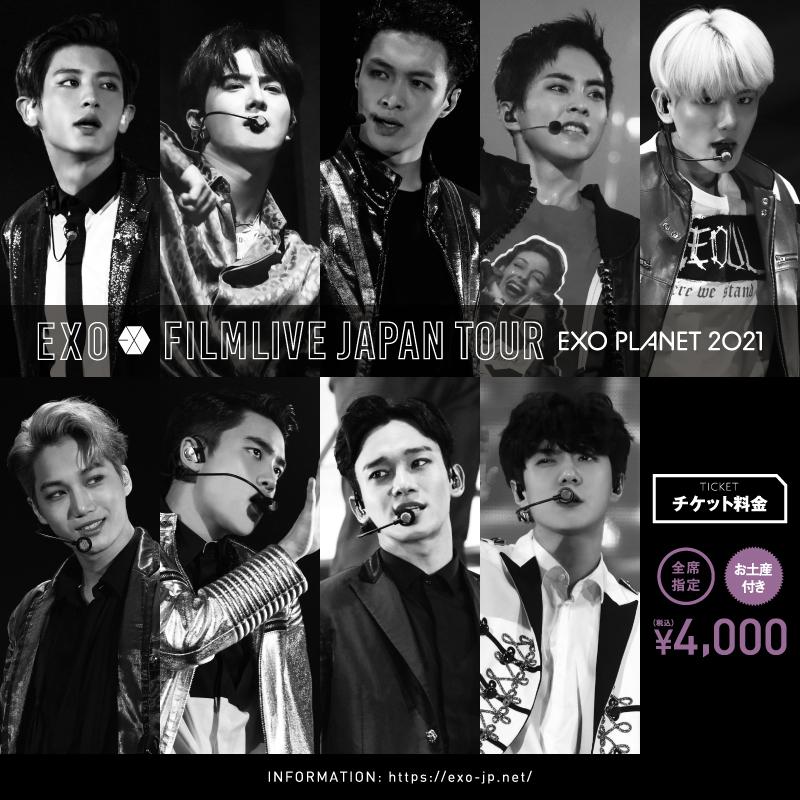 EXO FILMLIVE JAPAN TOUR – EXO PLANET 2021 –