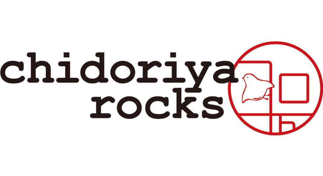 chidoriya rocks 70th