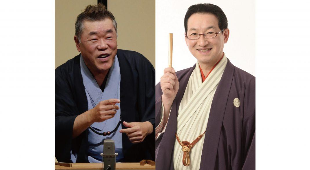 【開催中止】白竹堂 presents 桂雀々 還暦記念独演会