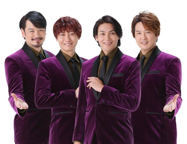 <開催延期>純烈 コンサートツアー 2020
