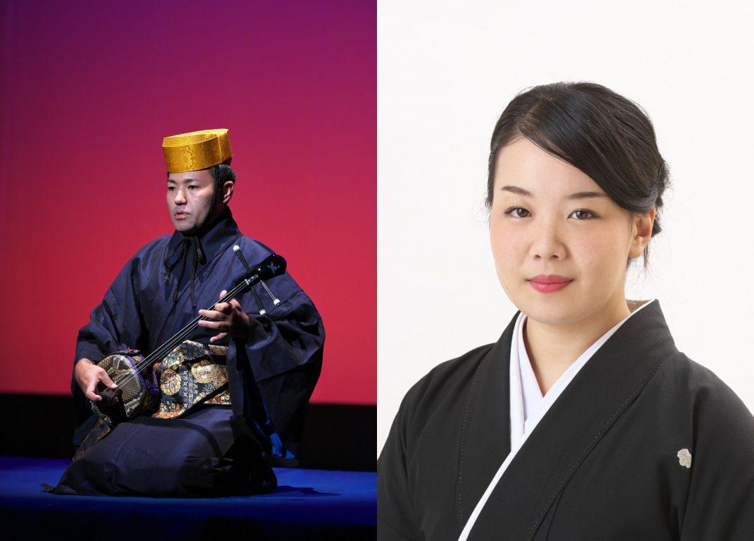 「沖縄伝統芸能の道 −かさでぃ・あゆでぃ−」