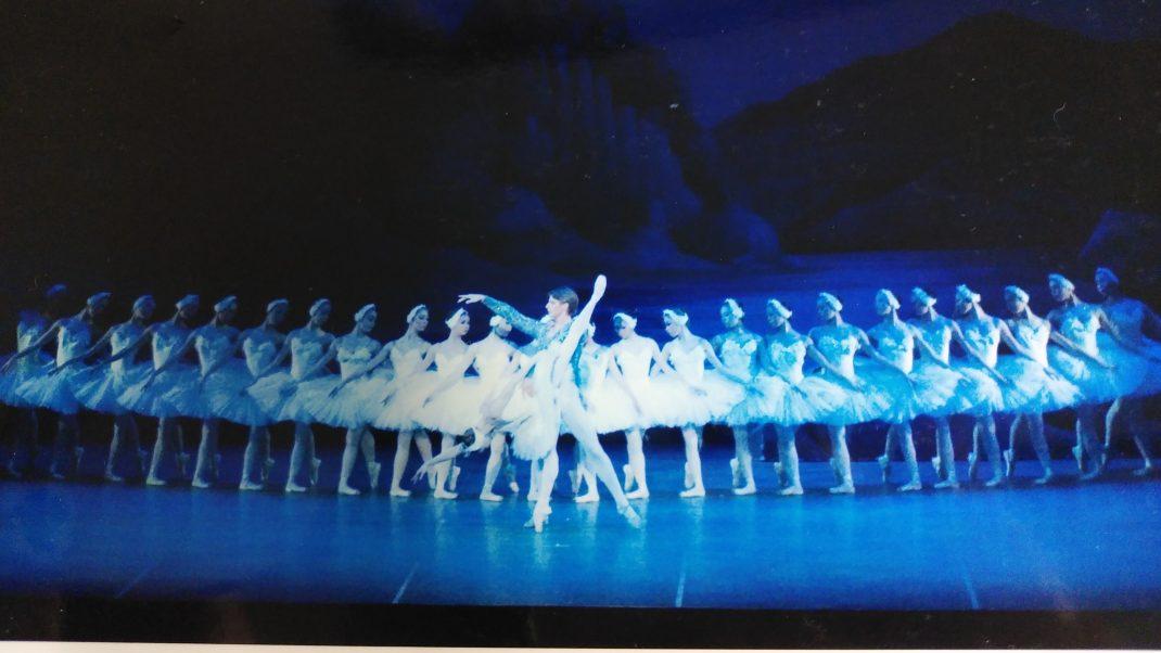 京都バレエ団公演 白鳥の湖