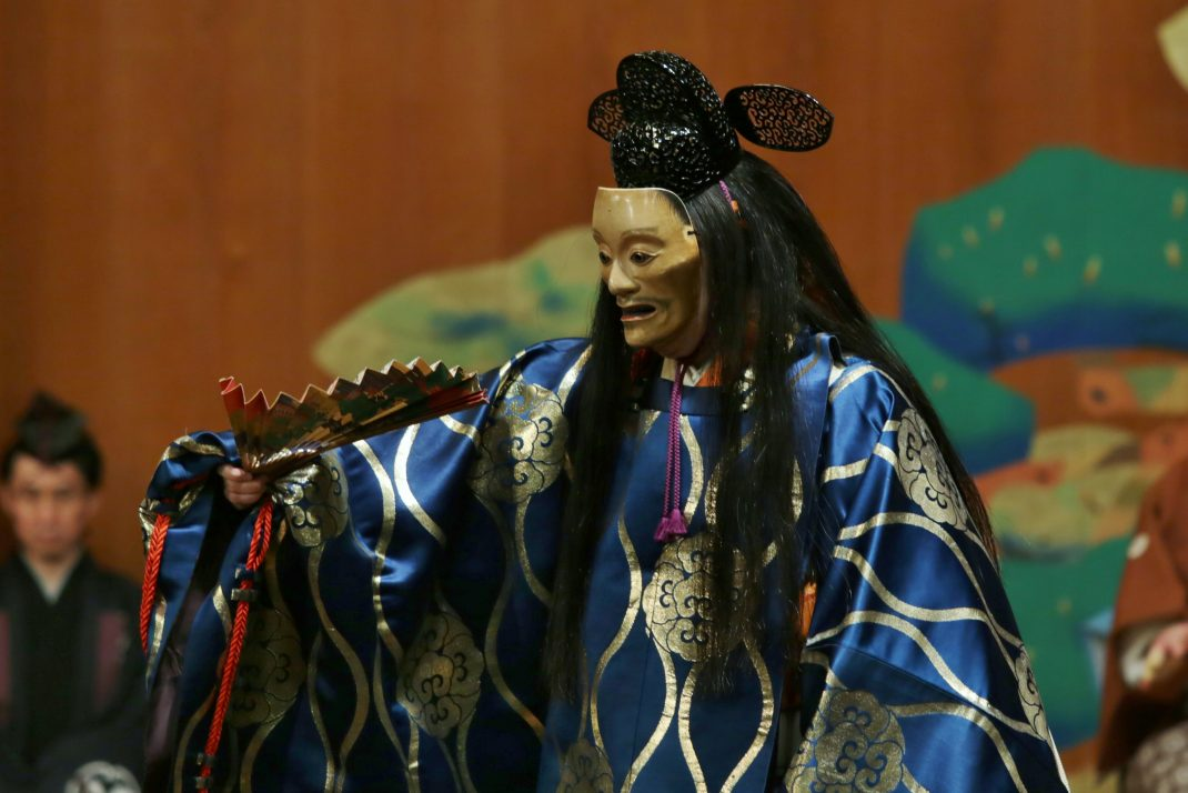 Charity Noh Performance: Prayers from Kyoto for Reconstruction of Disaster Zones Date: Thursday 29 August 2019