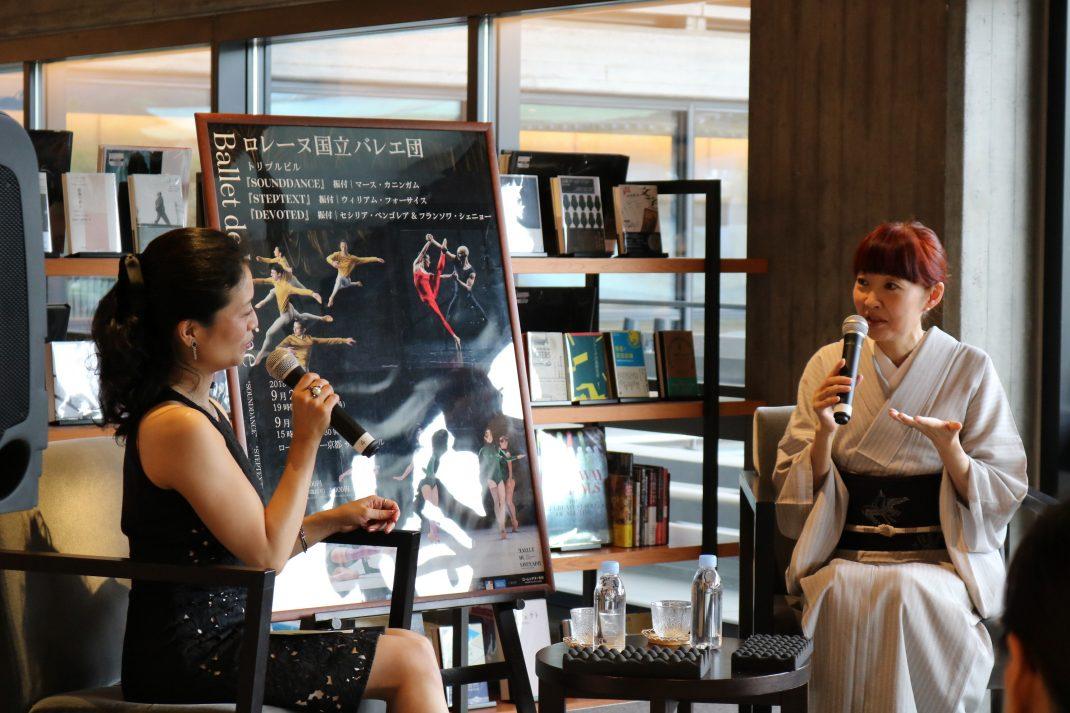 桜沢エリカと芳賀直子がオススメする、コンテンポラリーバレエの楽しみ方