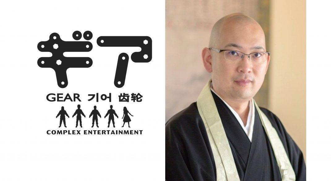 京都文化力プロジェクト 第4回推進フォーラム