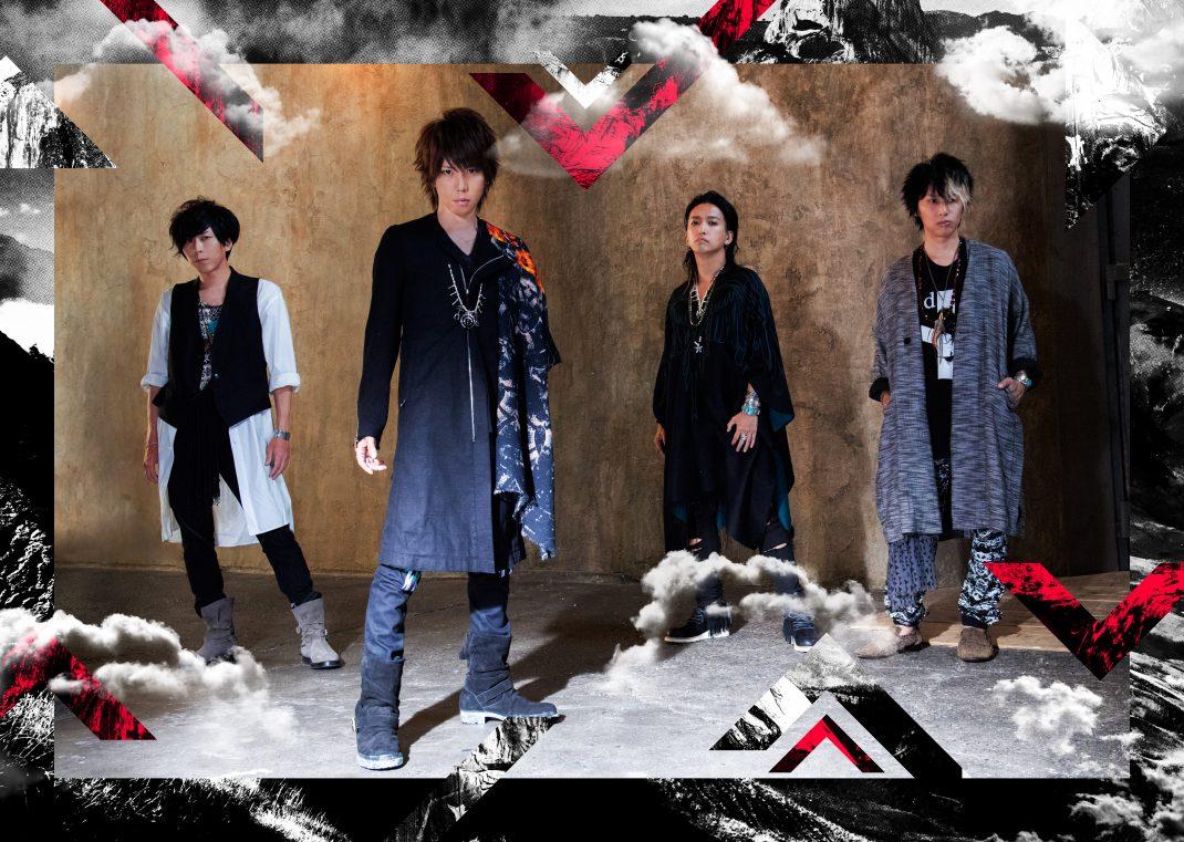 SID TOUR 2017「NOMAD」