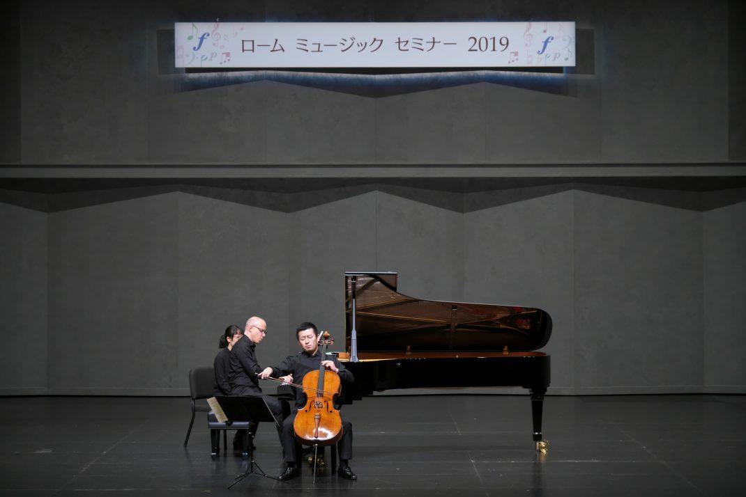 ローム ミュージック セミナー コンサート 2021<宮田大・チェロクラス>