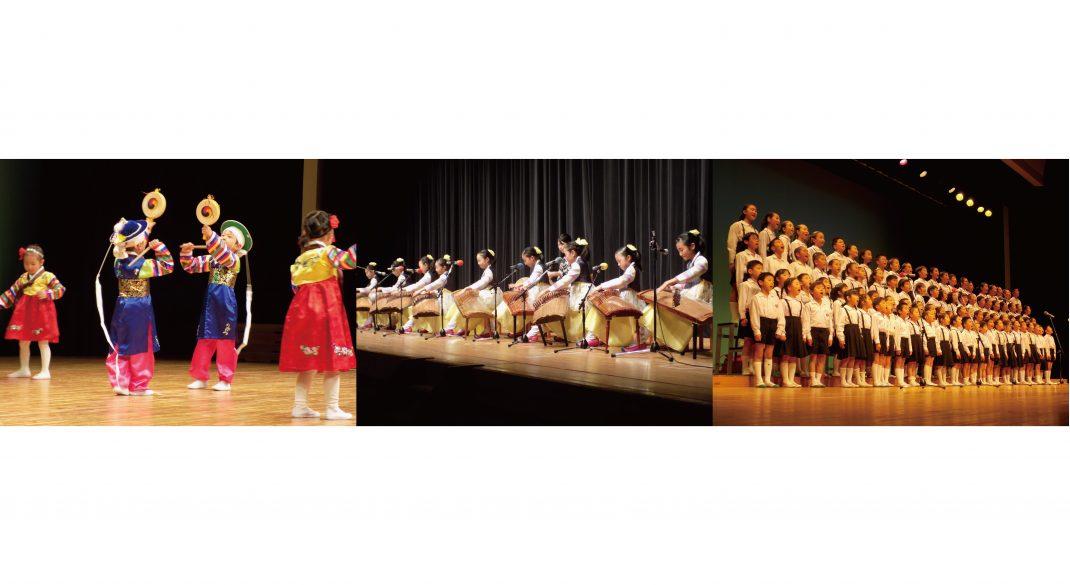 京都朝鮮初級学校 第8回学芸会