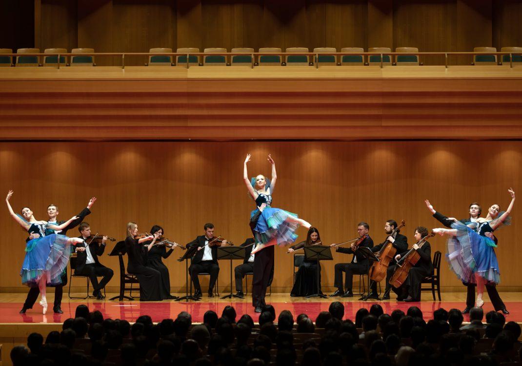 初春 祝賀キエフ・クラシック・バレエ&弦楽コンサート