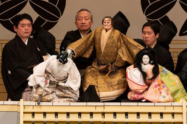 人形浄瑠璃 文楽 『木下蔭狭間合戦「竹中砦の段」』『端模様夢路門松』記録写真