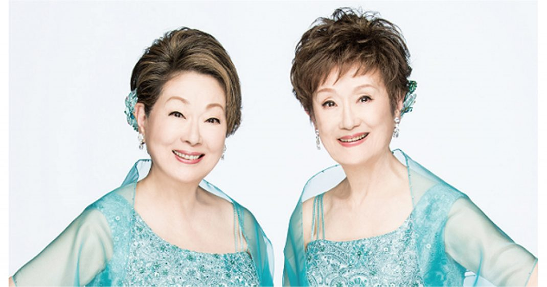 日本通運 presents「童謡 生まれて 100年」あしたへつなぐ 由紀さおり・安田祥子 コンサート
