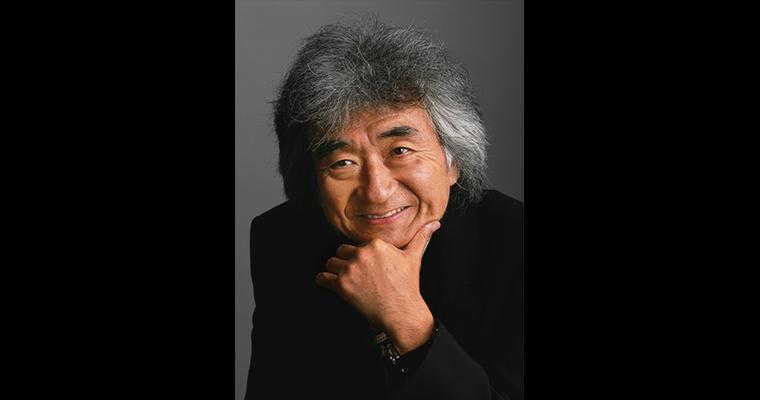 "Seiji Ozawa Music Academy Opera Project XV Bizet's ""Carmen"""