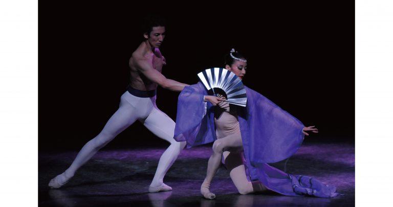 有馬龍子記念京都バレエ団公演~京都・パリ友情盟約締結60周年記念Ⅱ~「屏風」「京の四季」