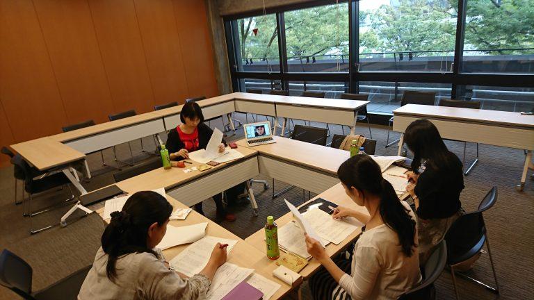 ロームシアター京都 リサーチプログラム