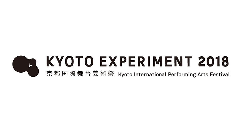 Kyoto Experiment: Kyoto International Performing Arts Festival 2018