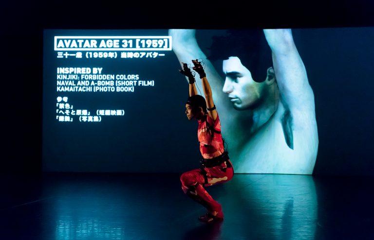 KYOTO EXPERIMENT 京都国際舞台芸術祭 2019チョイ・カファイ『存在の耐えられない暗黒』