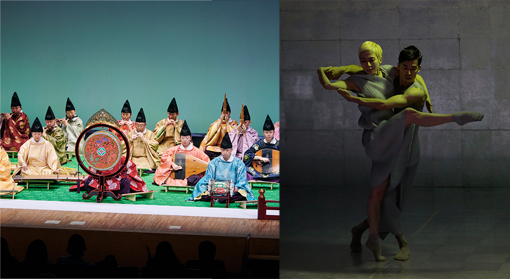 ROHM Theatre Kyoto Traditional Theatre as Contemporary Performing Arts Series Vol. 4: Gagaku