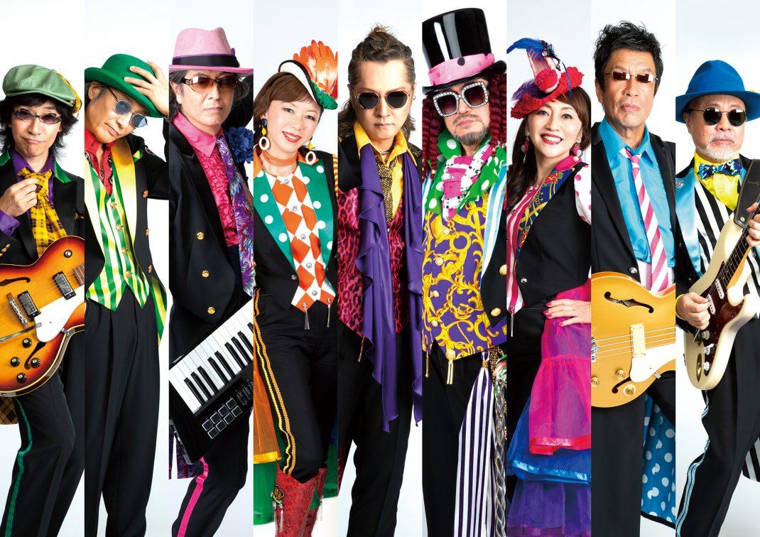 米米CLUB「a K2C ENTERTAINMENT TOUR 2021 〜大芸術祭〜」