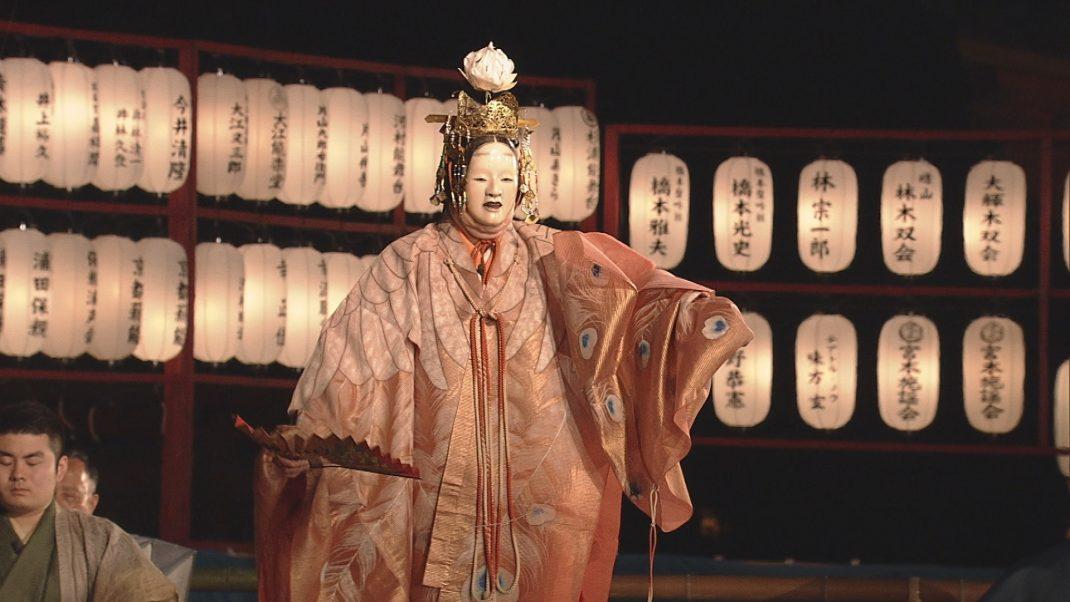 【公演中止】第71 回京都薪能 『 地水火風空 』― 自然への畏敬と世界の安寧祈願 ―