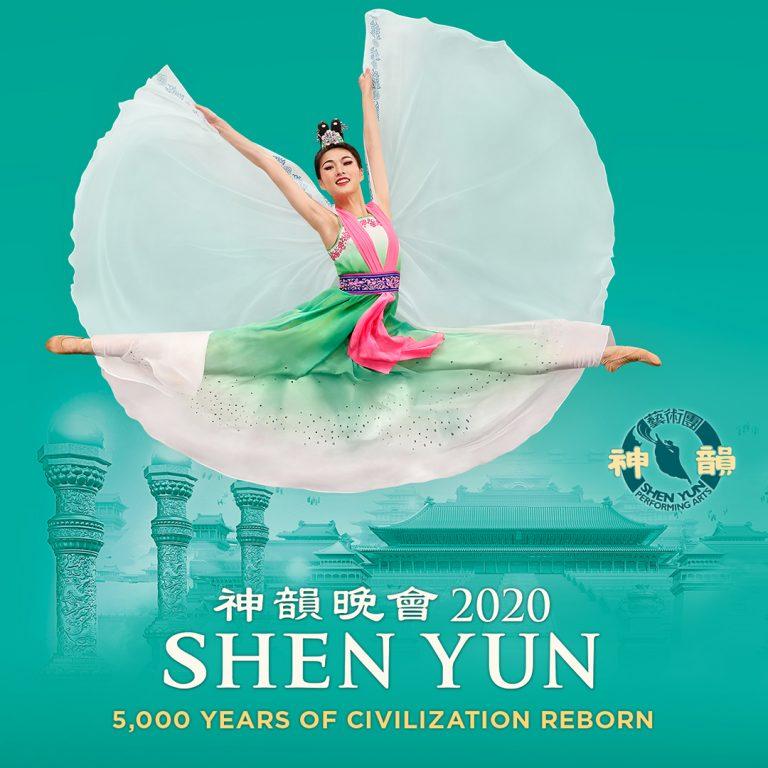 神韻 2020 日本公演