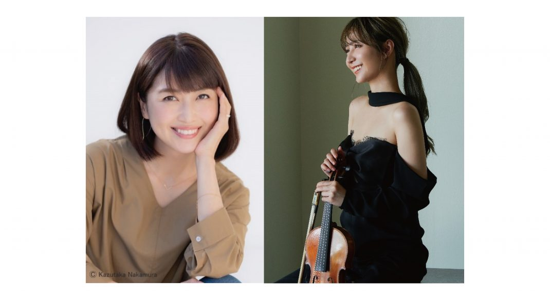 公益事業 文化公演 京都府教職員互助組合創立70周年記念「新妻聖子&サラ・オレイン Special Concert」
