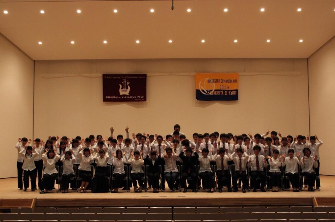 京都大学マンドリンオーケストラ 第57回定期演奏会