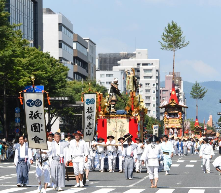 都の賑わい 祭神人和楽のまつり「祇園祭」