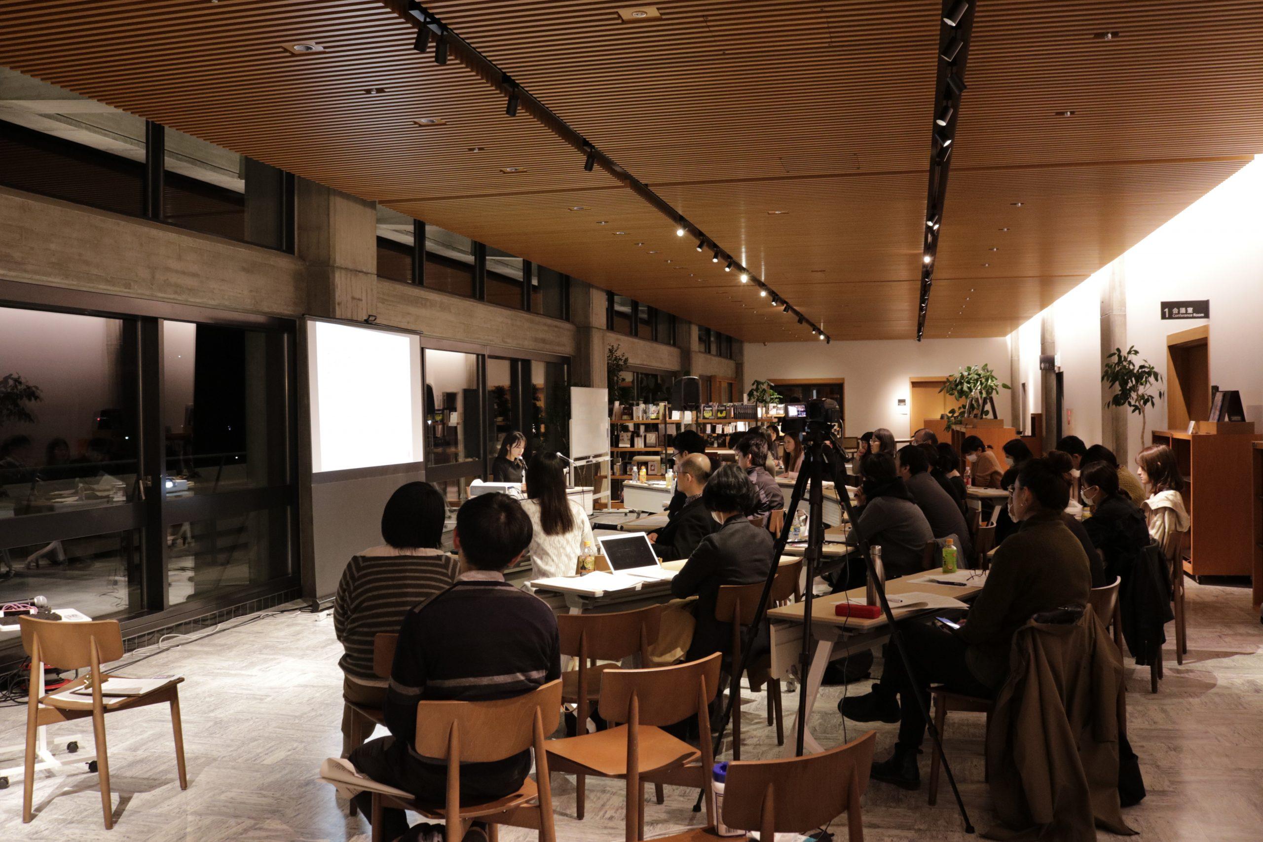 2020年度 ロームシアター京都リサーチプログラム最終報告会 参加者募集