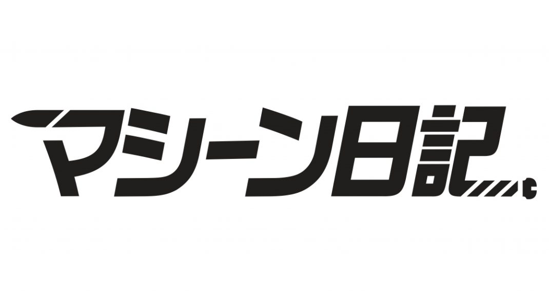 COCOON PRODUCTION 2021「マシーン日記」