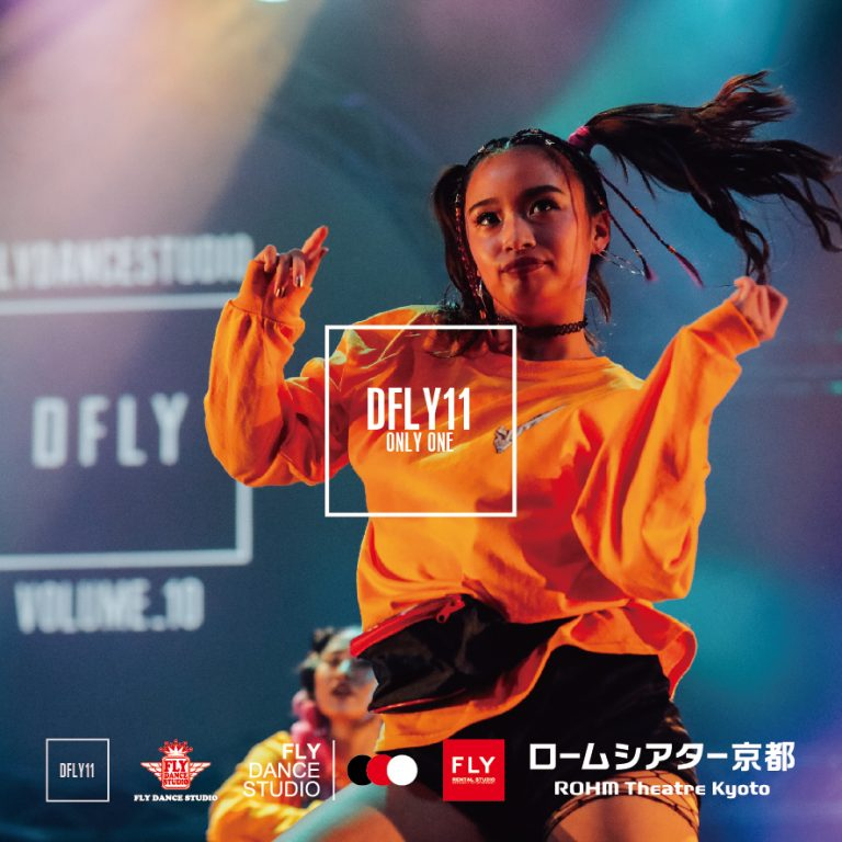FLY DANCE STUDIO 13TH STREET DANCE FESTIVAL DFLY vol.11