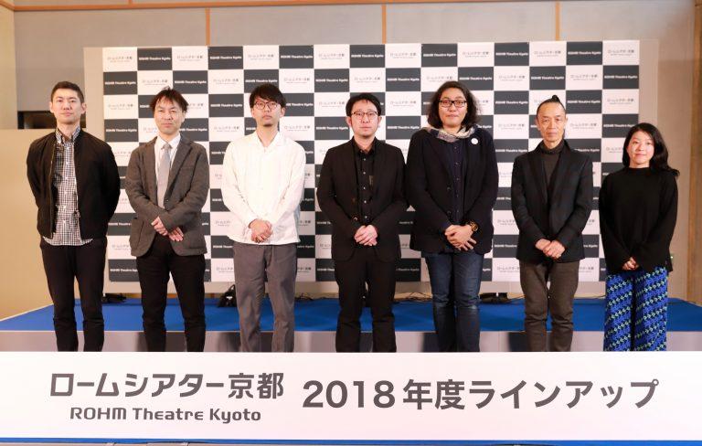 ロームシアター京都2018年度(平成30年度)自主事業ラインアップ説明会レポート
