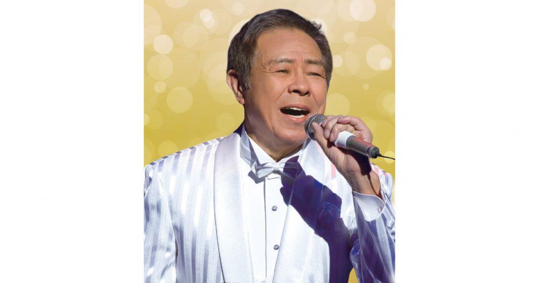 北島三郎コンサート2018 歌と共に・・・
