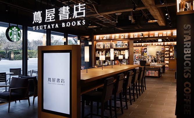 京都岡崎 蔦屋書店スターバックスコーヒーブック&カフェ