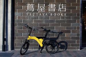 京都岡崎 蔦屋書店レンタサイクル