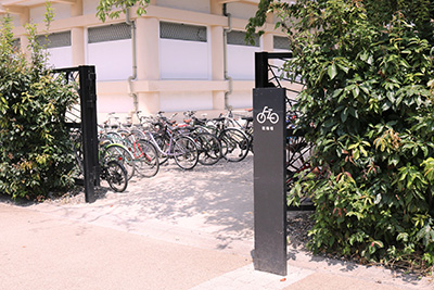 Bicycle Parking(Outdoor)