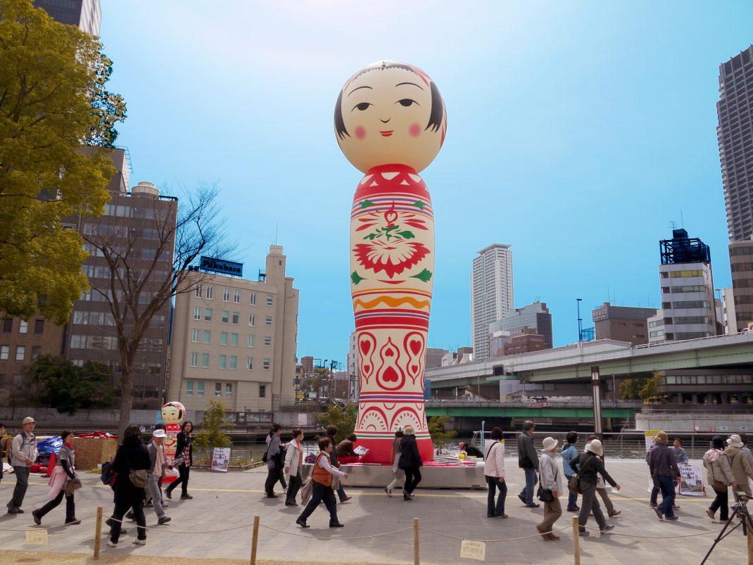 京都国際映画祭2018 アート部門 Yotta 「花子」