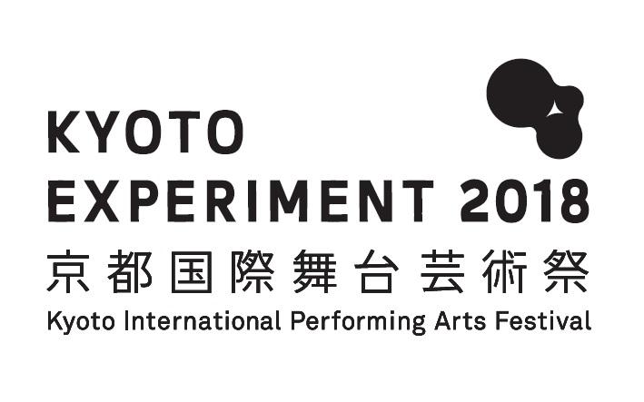 KYOTO EXPERIMENT 京都国際舞台芸術祭 2018