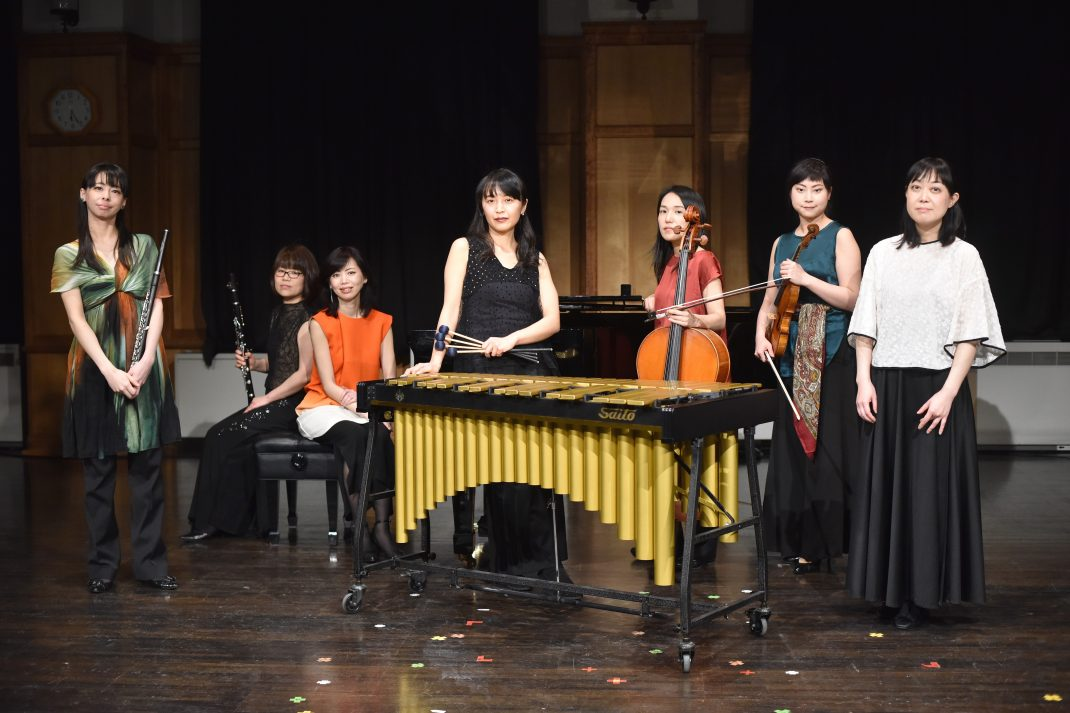 Holiday Performances No. 1 Featuring: Ensemble Kujoyama