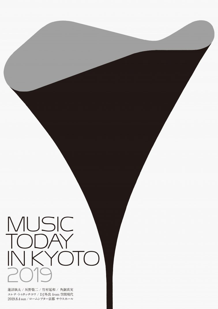 MUSIC TODAY IN KYOTO 2019