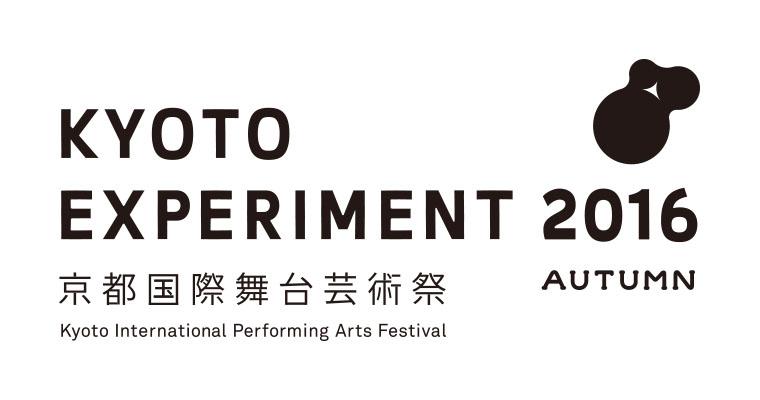 Kyoto Experiment 2016 Autumn