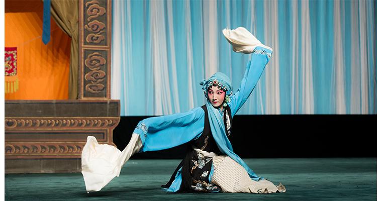 中国国家京劇院愛と正義と報恩の三大傑作選