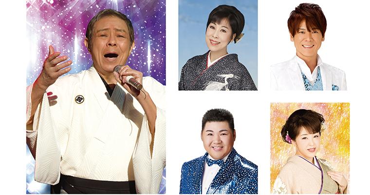 北島三郎芸道55周年にっぽん縦断コンサート「ひとすじの道」