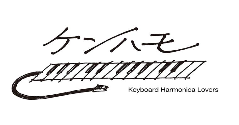 ケンハモフェスティバル in KYOTO