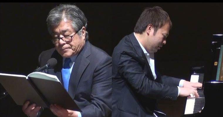松平定知(朗読)×松本和将(ピアノ) シリーズ極上の「語り」と「音楽」で味わう午後 ベートーヴェン~我が不滅なる愛