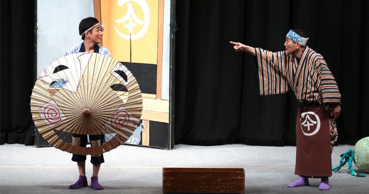 劇団コーロ公演「天満のとらやん」