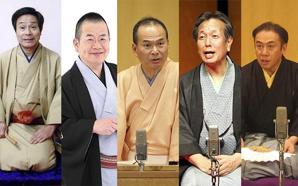337th Shimin-yose Rakugo (Special 60th Anniversary Show)